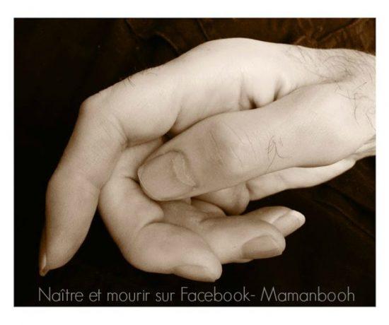 Naître et mourir sur Facebook